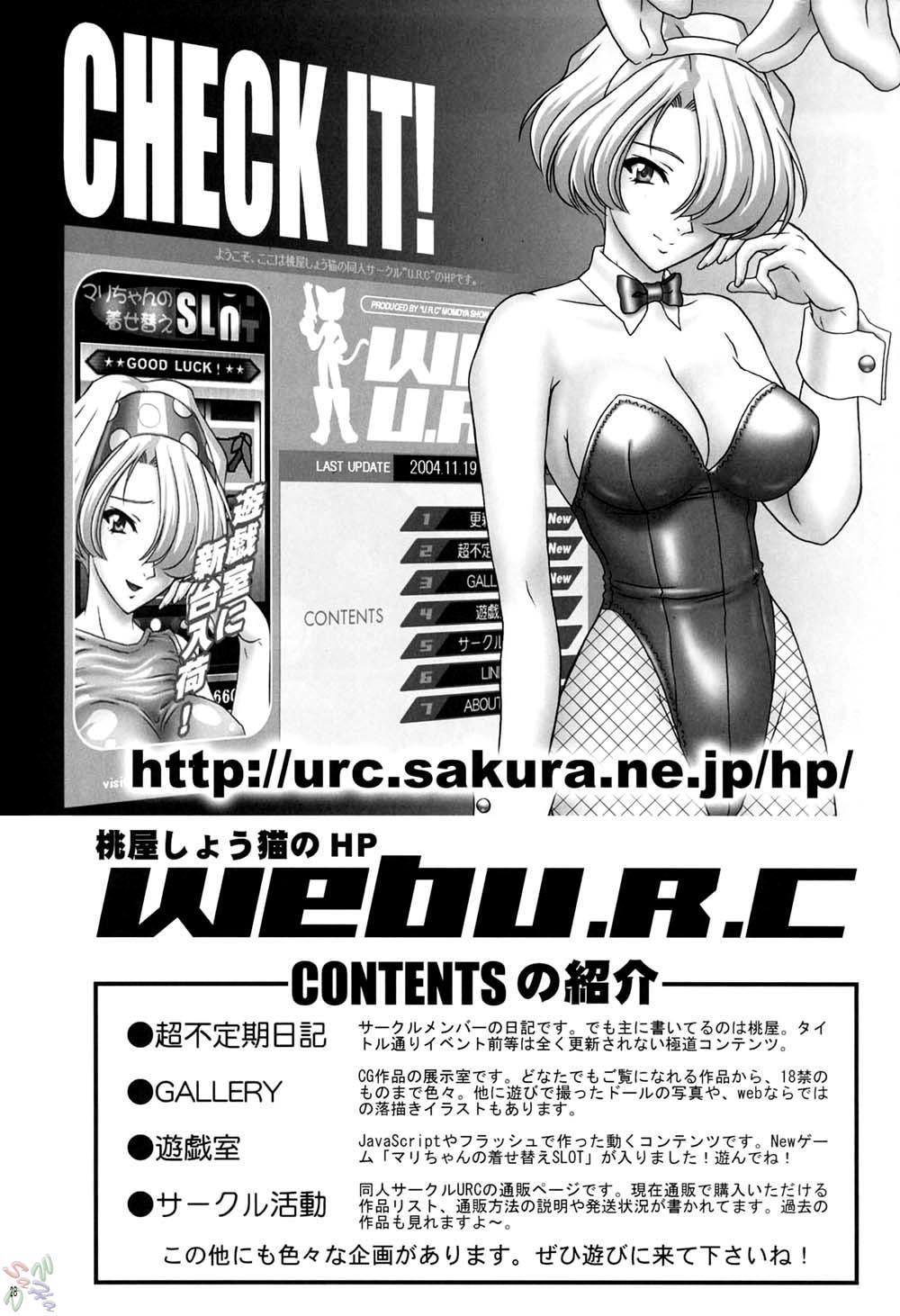 Orihime-chan de GO 26