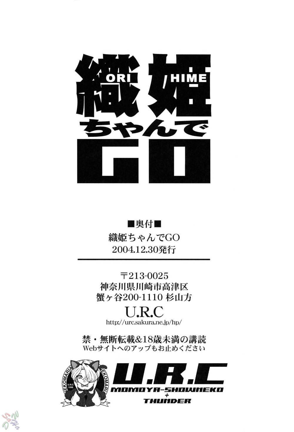 Orihime-chan de GO 28