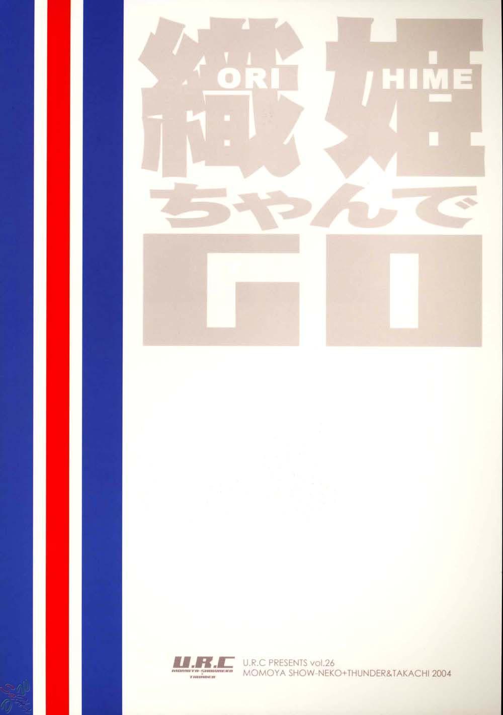 Orihime-chan de GO 29