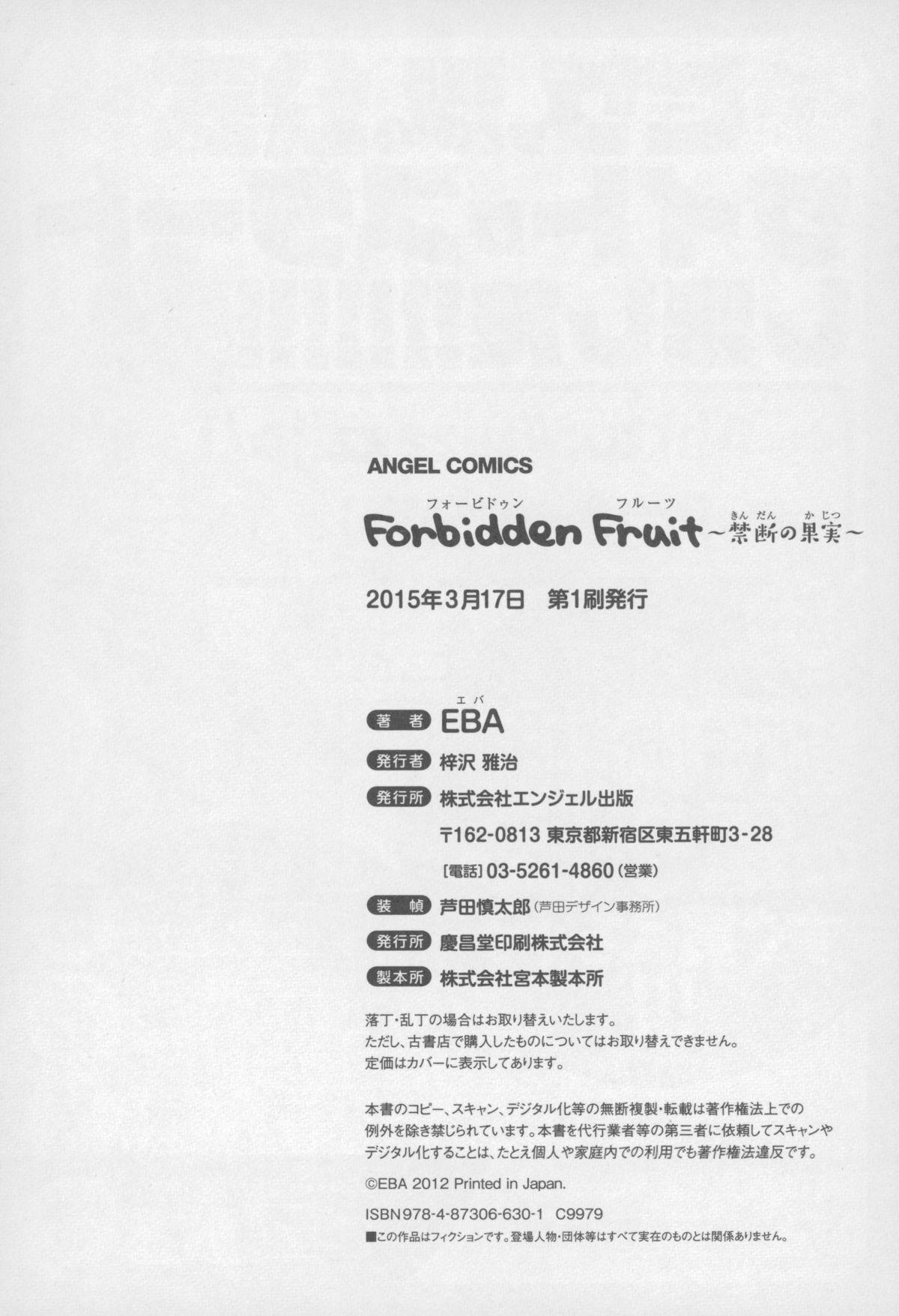 Forbidden Fruit 178