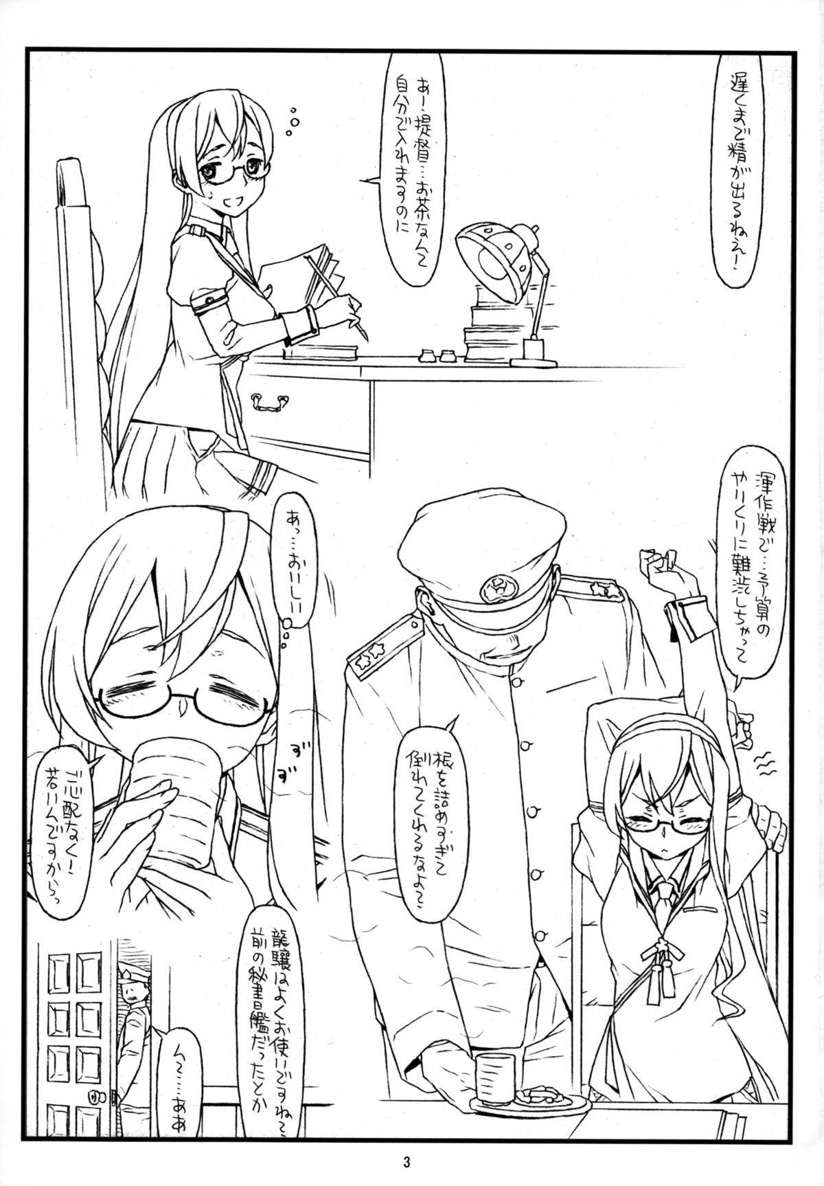 Ooyodo-san mo Abunai yo! 2