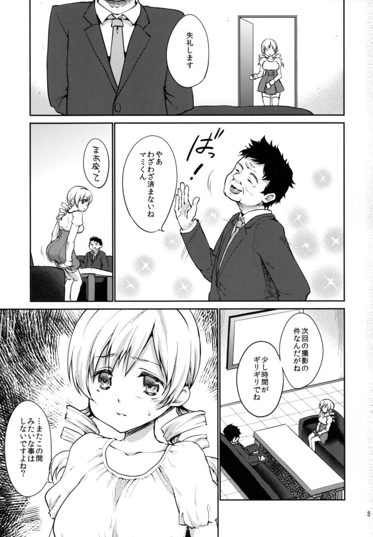 Jitsuroku!? Nakadashi Chikan Densha Tomoe Mami 2
