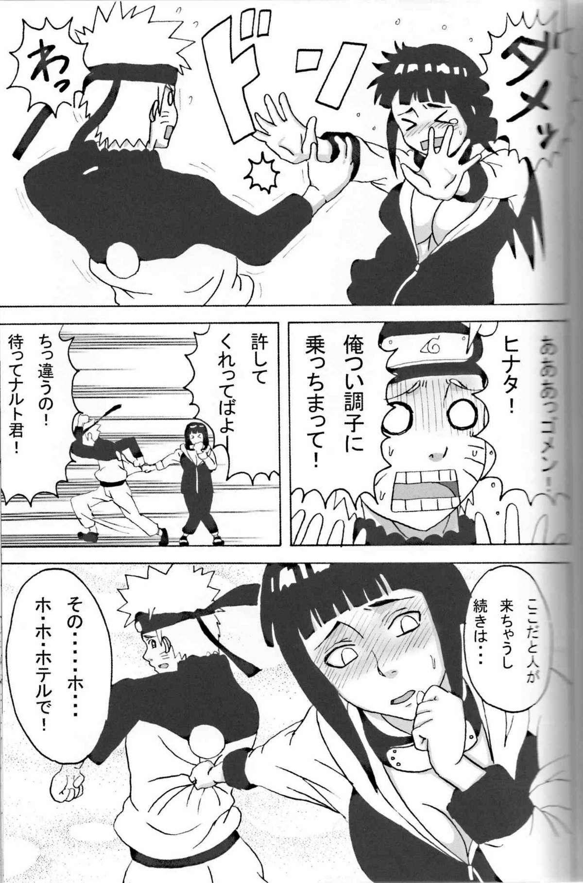 Hinata Ganbaru! 9