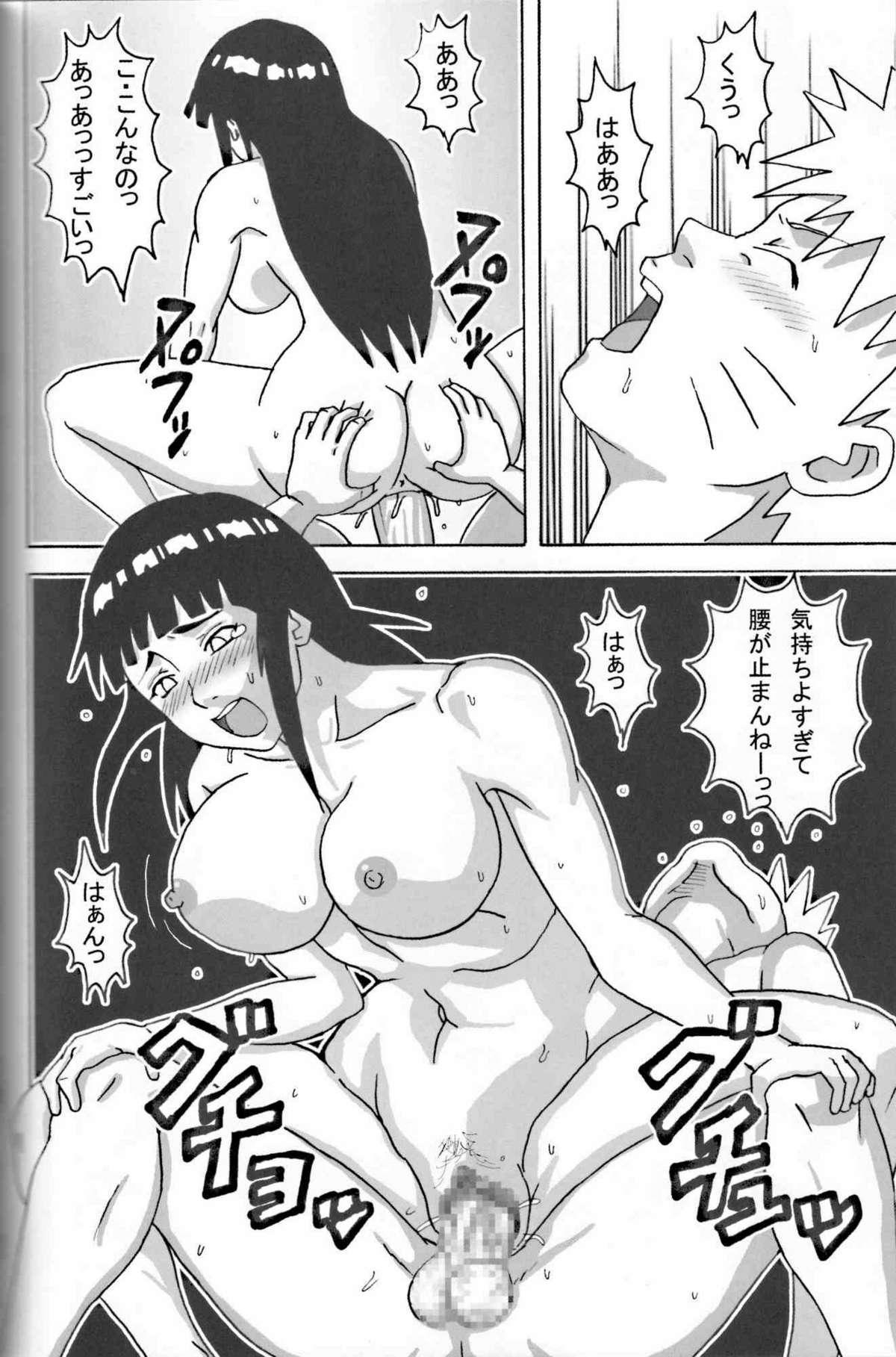 Hinata Ganbaru! 30