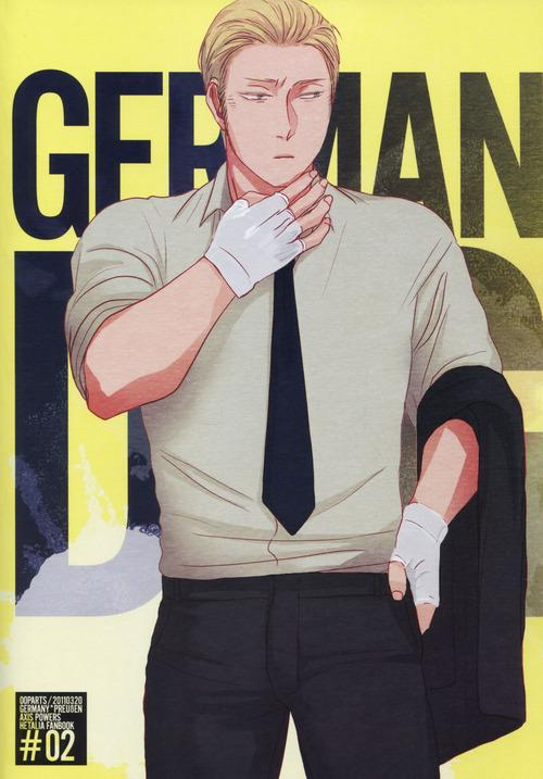 GERMAN DOG 1