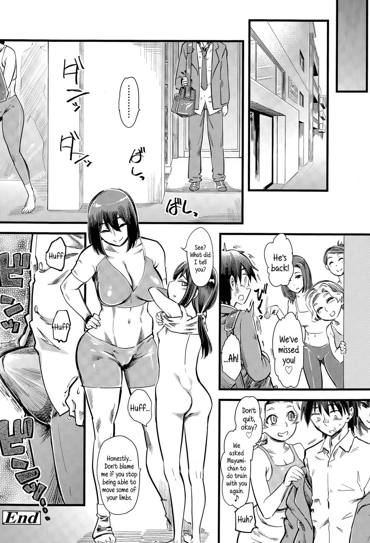 Body ga Garaaki | Your Body's Wide Open 23