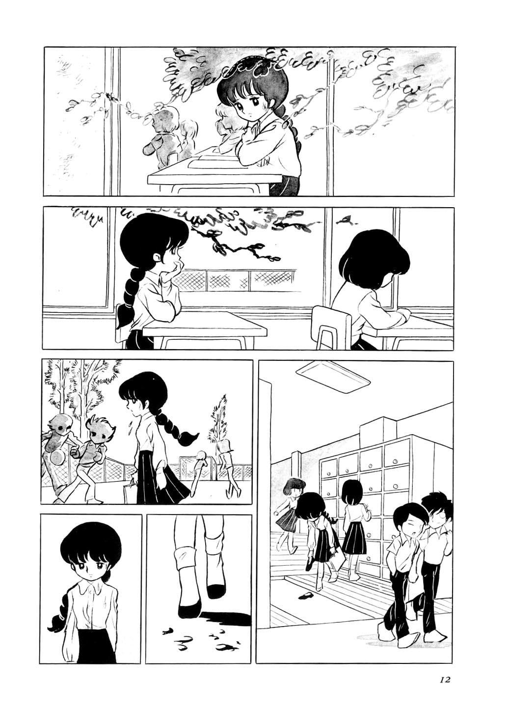 Hizashi 17