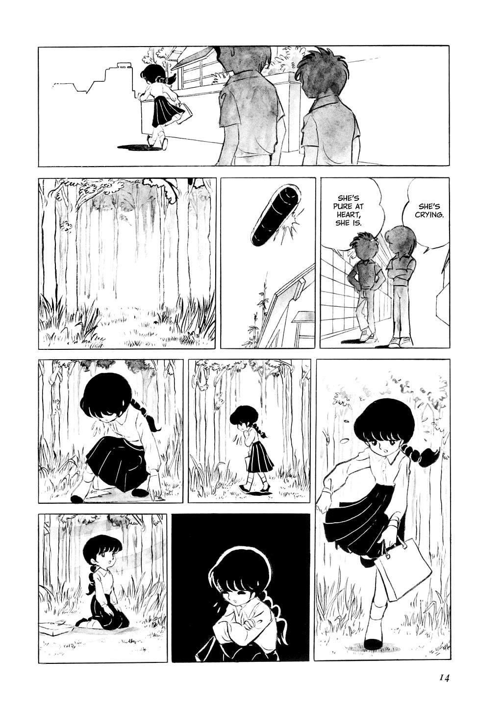 Hizashi 19
