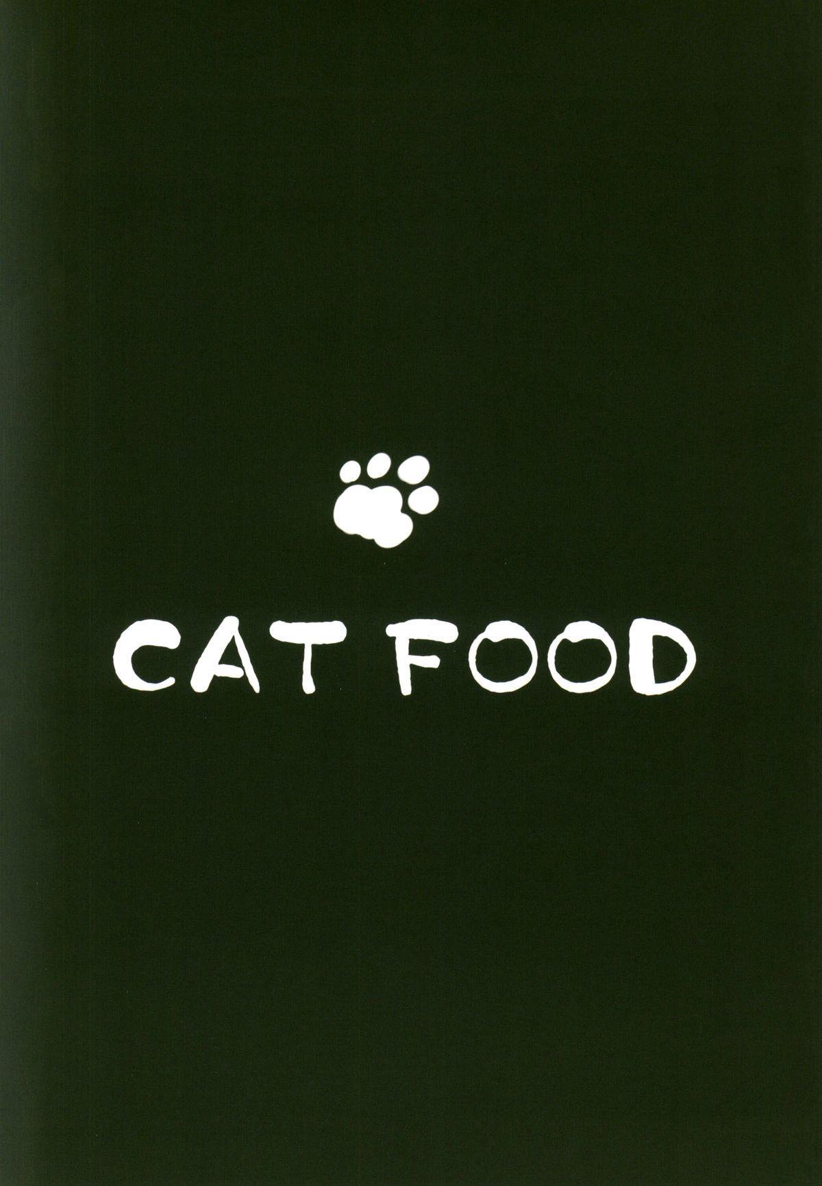 (C87) [Cat Food (NaPaTa)] Kaede-san-ppoi no! (THE IDOLM@STER CINDERELLA GIRLS) [English] {doujin-moe.us} 14