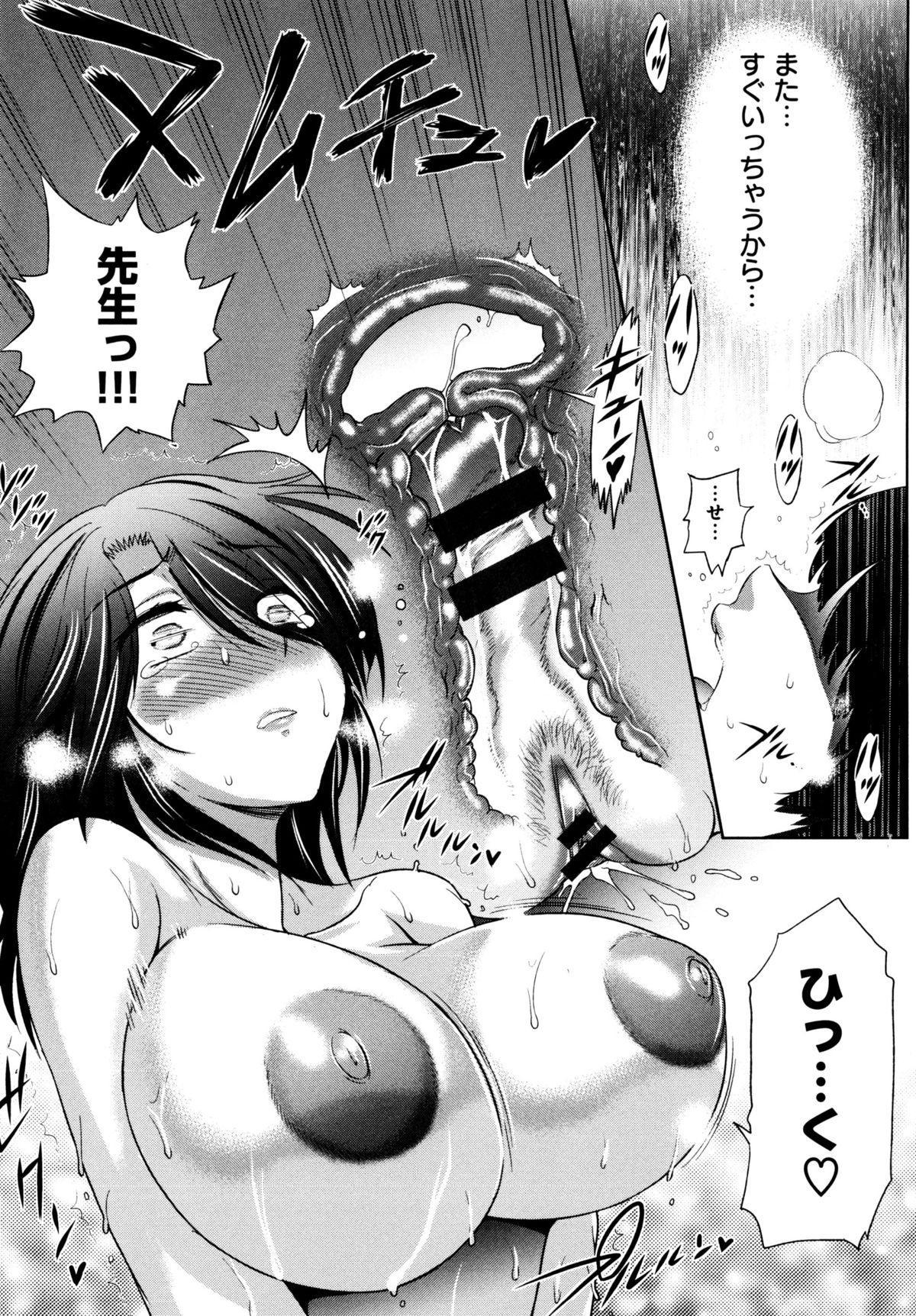 Anekomori 101