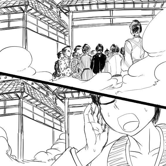 Hore Kusuri: Akuyou Hen - Zenpen 11