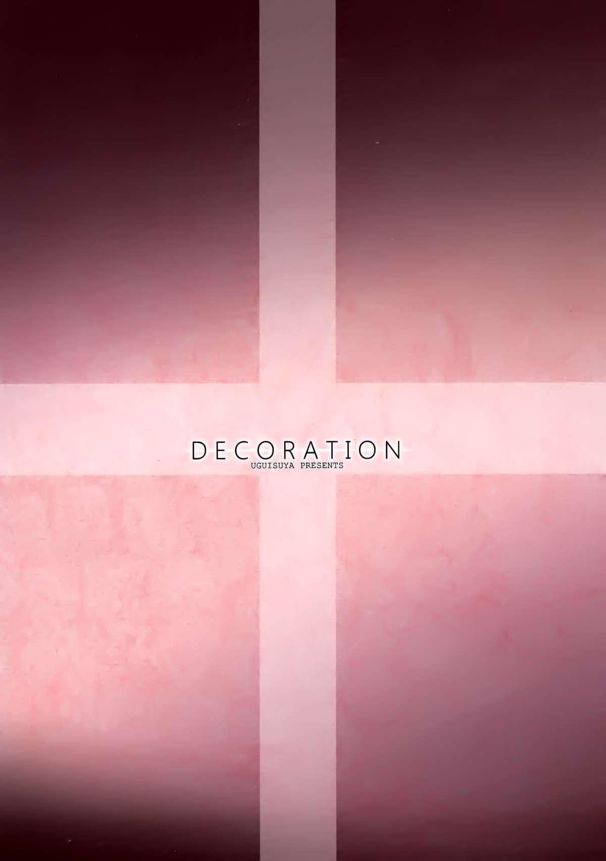 DECORATION 23