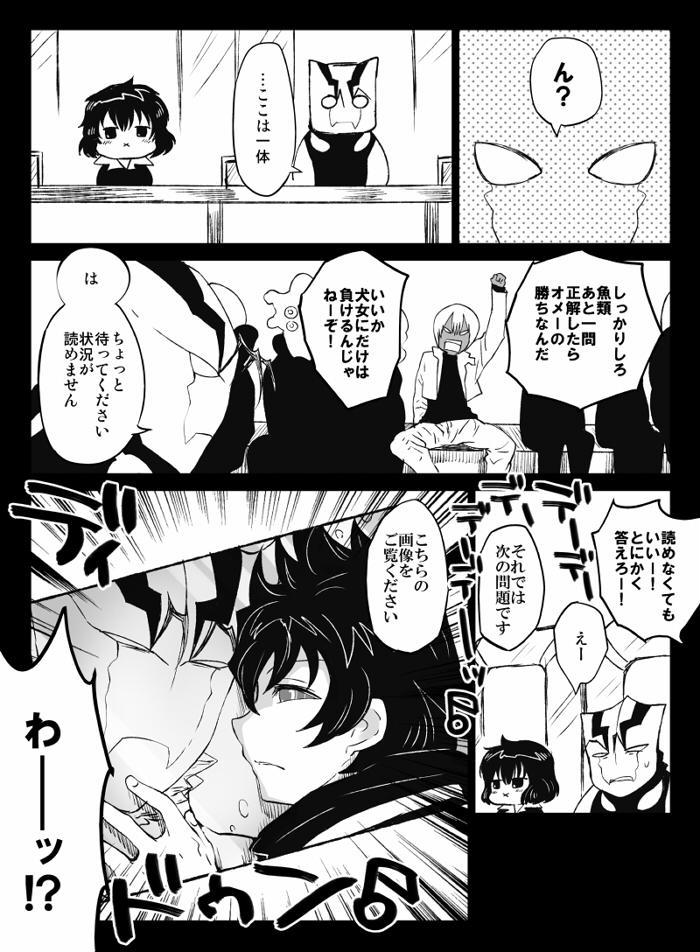 ツェレオらくがき、漫画まとめ1 13