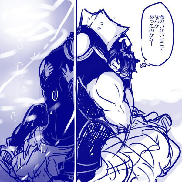 ツェレオらくがき、漫画まとめ1 34