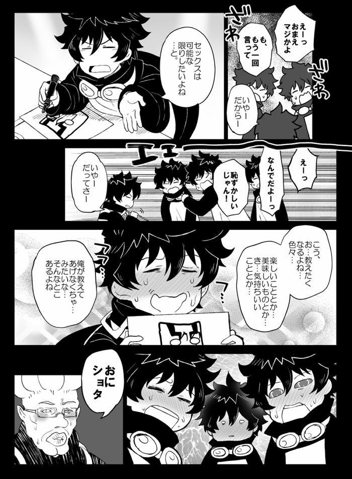 ツェレオらくがき、漫画まとめ1 6