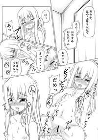 Miyu no Omoi 9