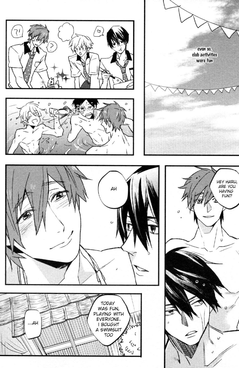 Tsumi to Batsu 12
