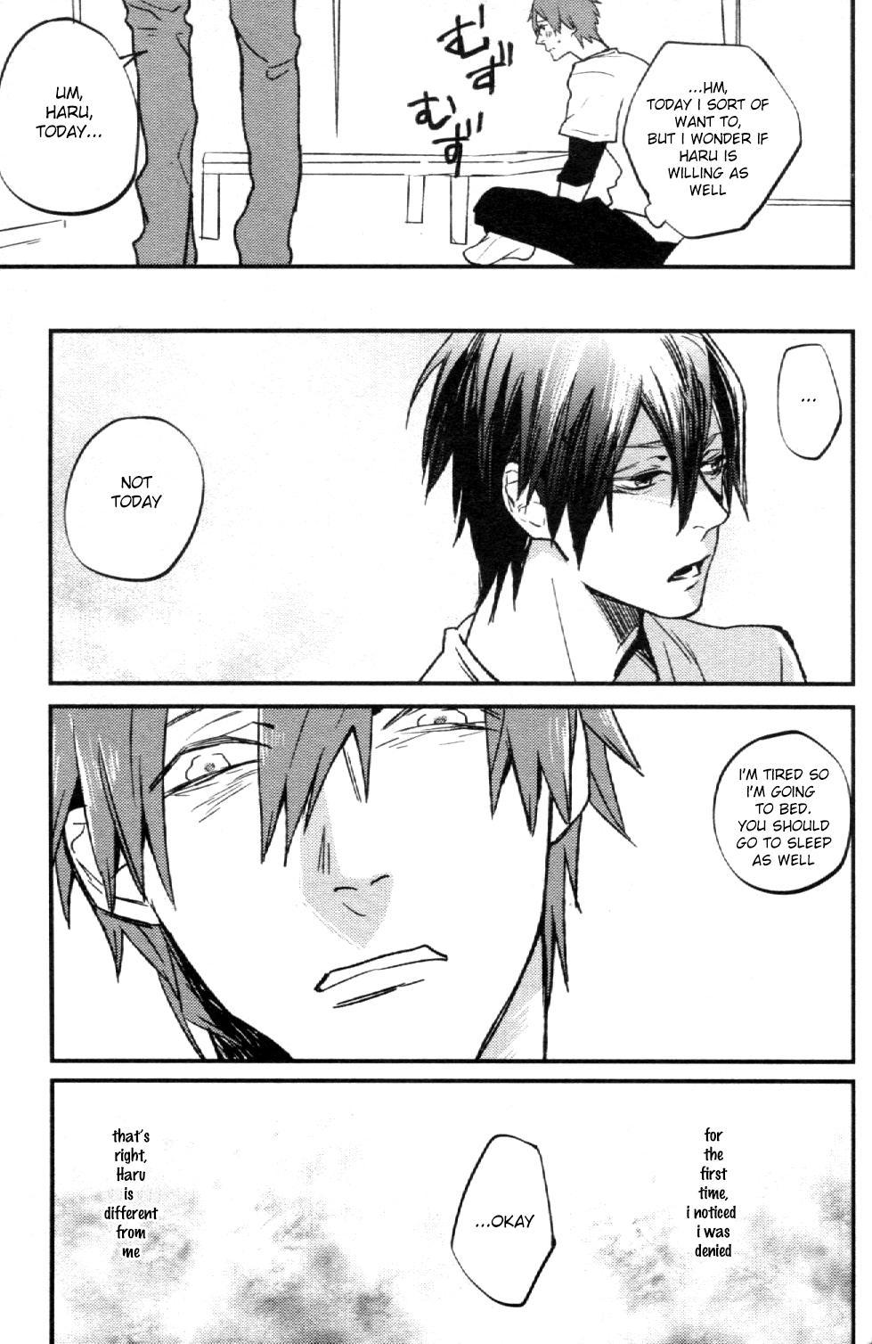 Tsumi to Batsu 13