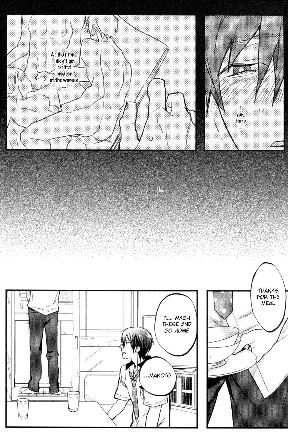 Tsumi to Batsu 14