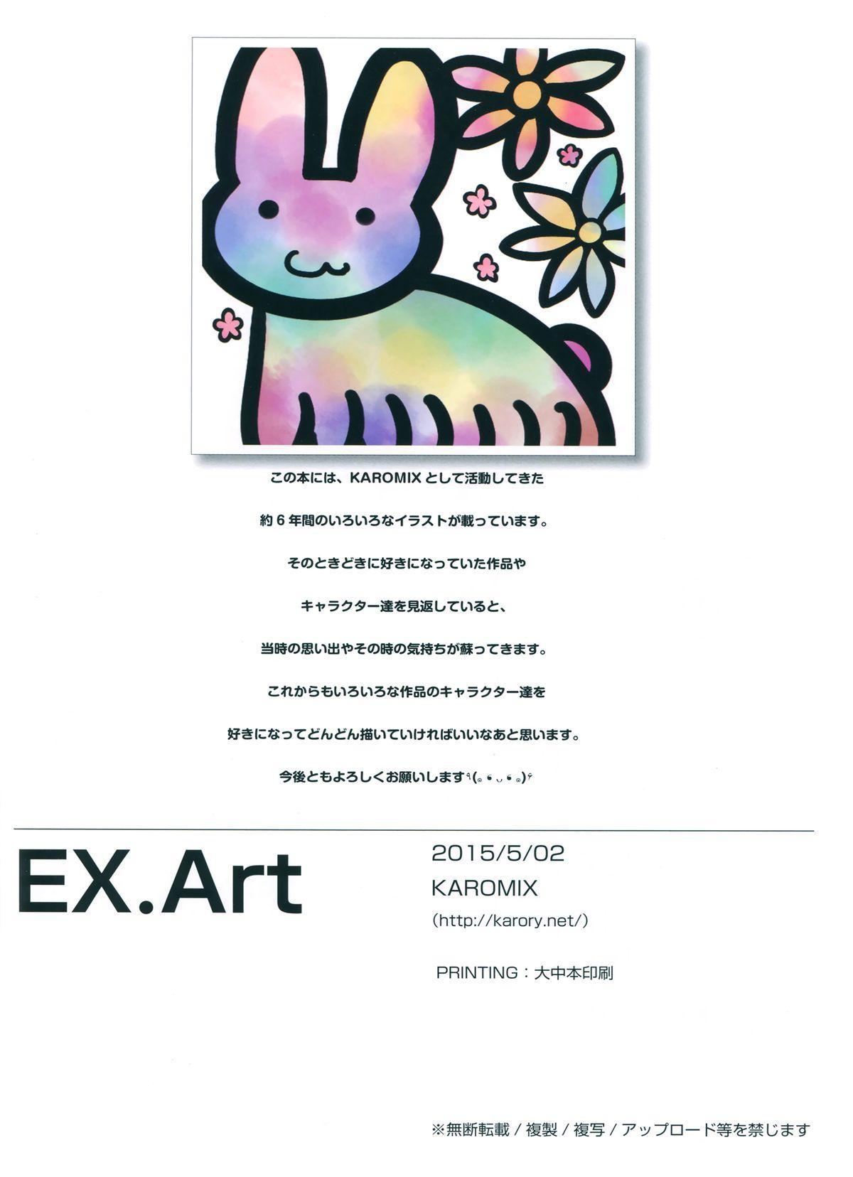 EX.Art 57