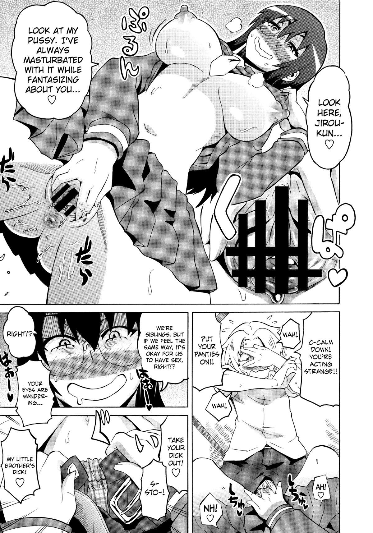 Shota Eater Ch. 1-4 8