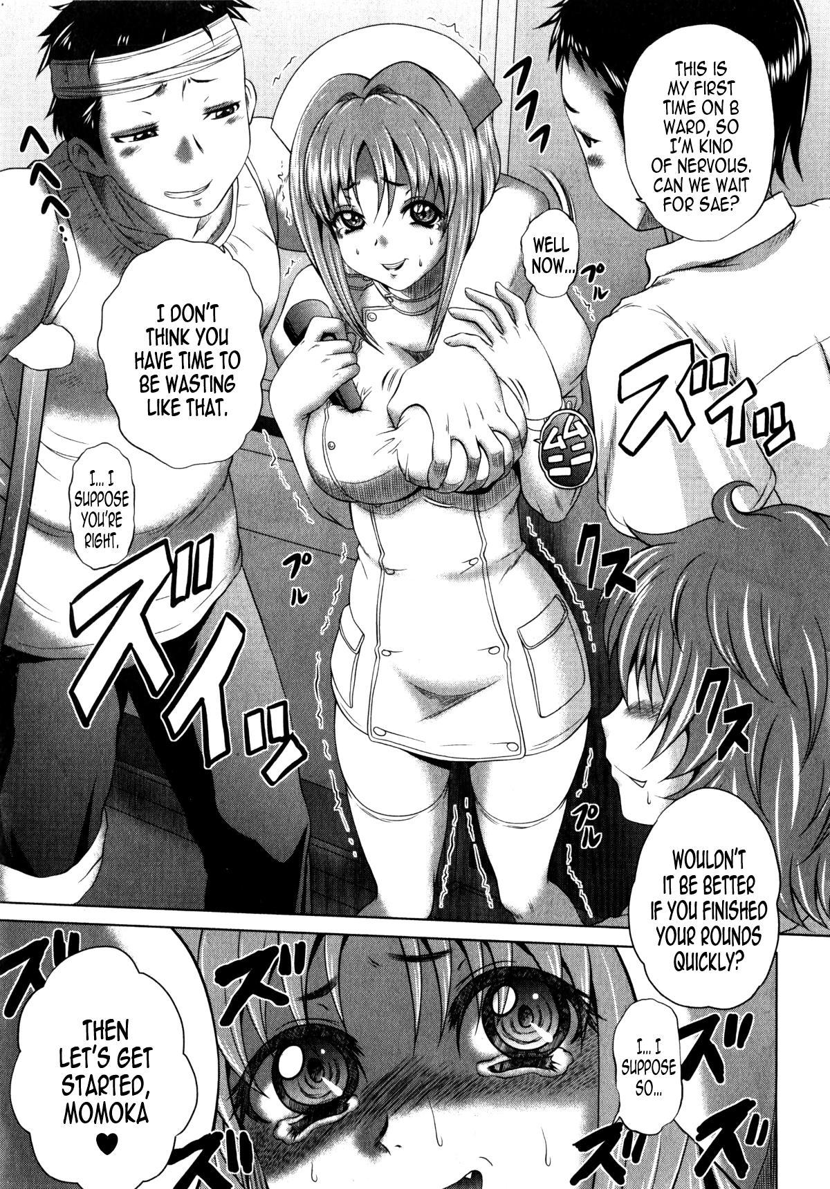 [Kaname Aomame] Youkoso Yosakura Byouin e - Kuroi Nurse no Nichijou   Welcome to Yosakura Hospital - The Daily Life of Nurse Kuroi (COMIC Shingeki 2014-11) [English] [B.E.C. Scans] 24