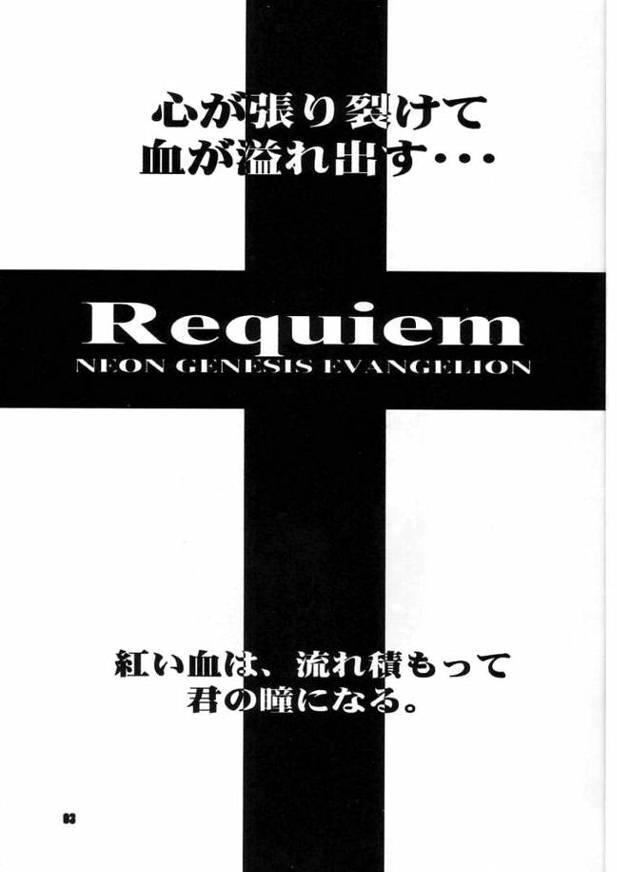 Requiem 1