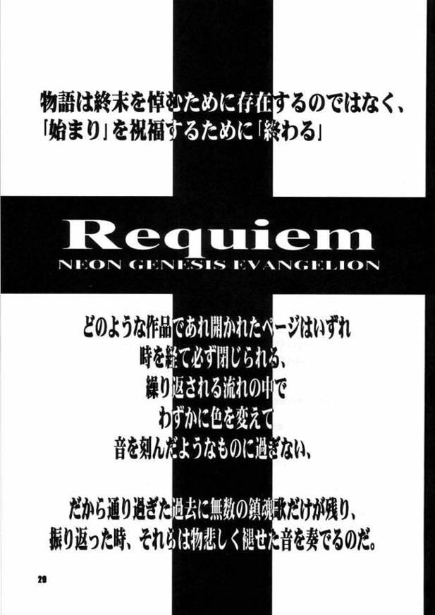 Requiem 27