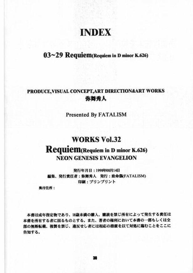 Requiem 28