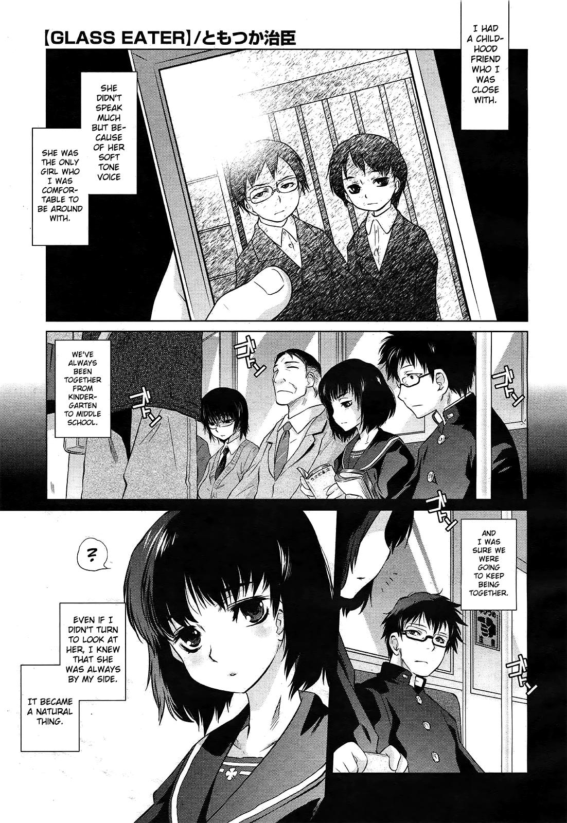 Glass Eater [ともつか治臣] (コミックゼロエクス Vol.30 2010年6月号) [英訳] 0