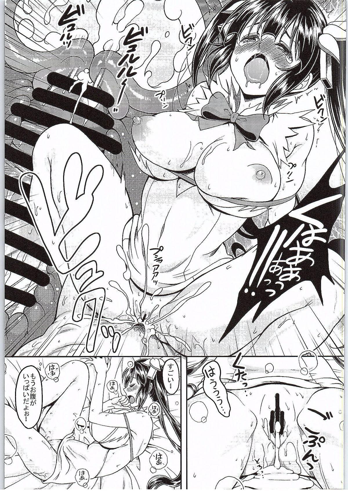 (Tora Matsuri 2015) [Studio Aruta (Kusui Aruta)] Loli Gami-sama ga Iru Fuuzoku ga Aru tte Hontou desu ka? Hestia-sama no Ikenai Beit Hen (Dungeon ni Deai o Motomeru no wa Machigatteiru Darou ka) 11