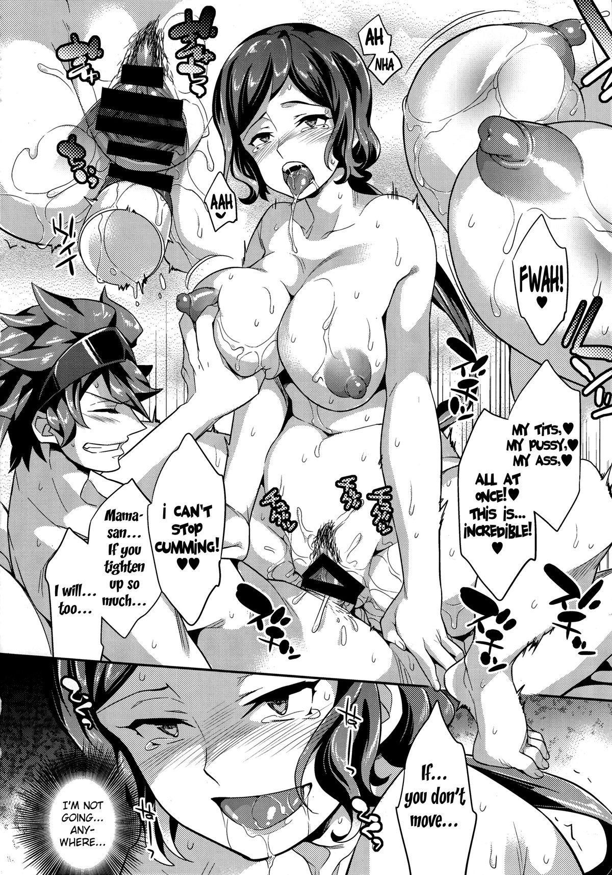 (C85) [Crazy9 (Ichitaka)] C9-09 Rinko Mama to Himitsu no Oasobi   C9-09 Secret Play with Mama Rinko (Gundam Build Fighters) [English] {doujin-moe.us} 22