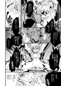 JK Shibori. 4
