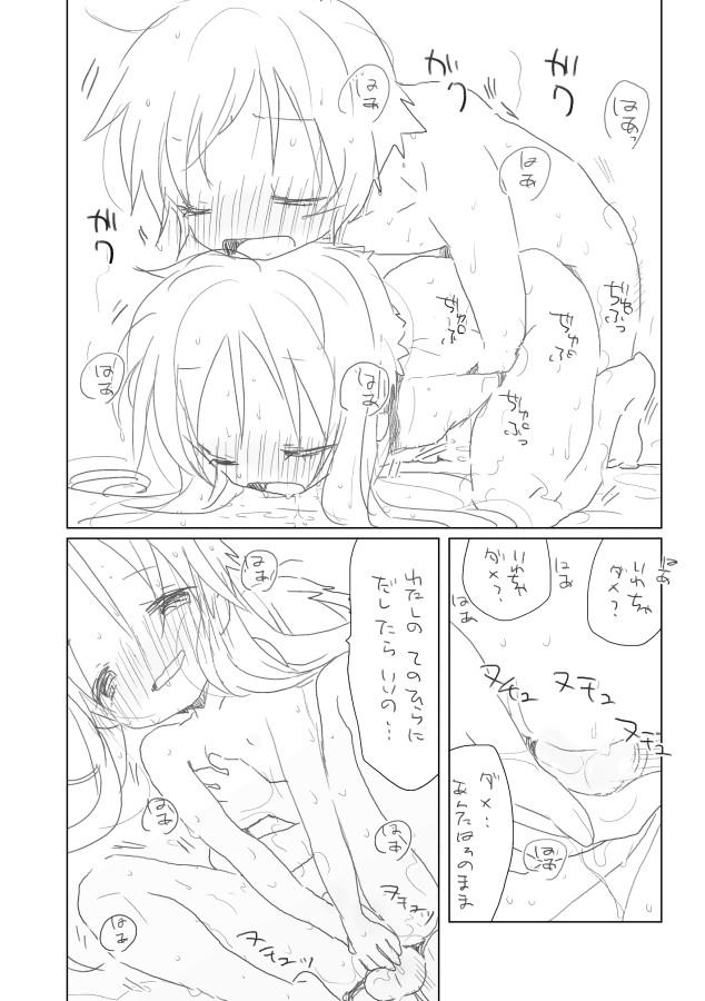 Nure Yuzuki 6