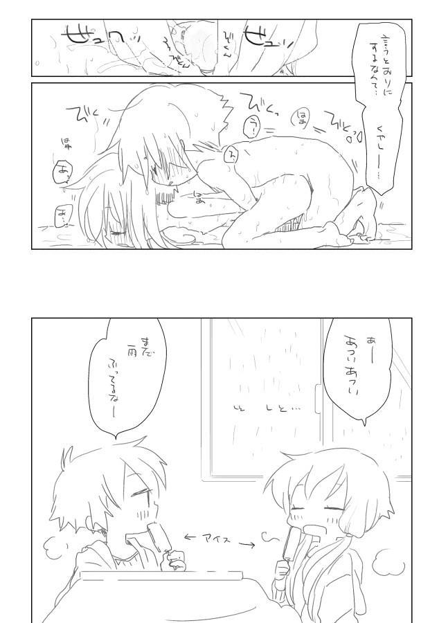 Nure Yuzuki 7