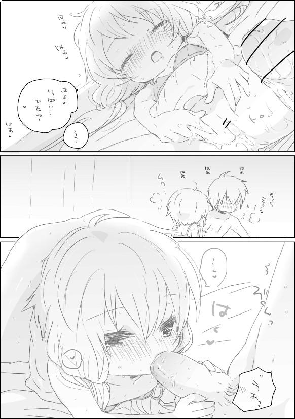 Yukari-chan to 5