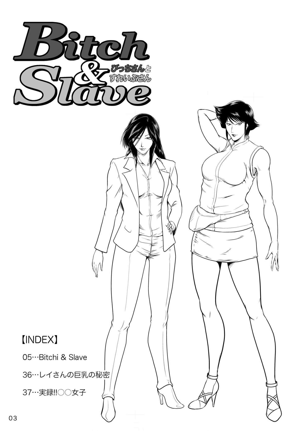 Bitch & Slave 4