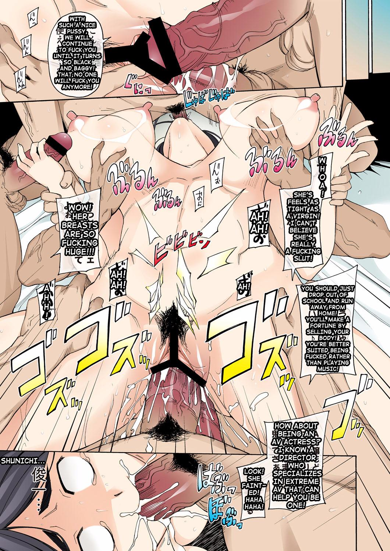 [Miito Shido] LUSTFUL BERRY ~Ore no Shiranai Basho de, Akegata Made Moteasobareta Kanojo~   LUSTFUL BERRY OVERNIGHT GAME ~In a place I didn't know, She is being fucked until dawn morning~ [English] [shakuganexa and Mitsuru] [Digital] 27
