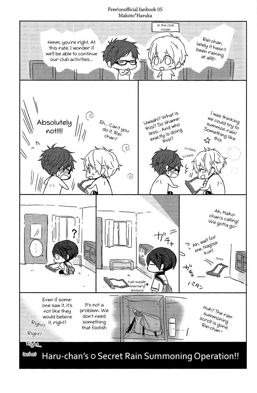 (Renai Endorphin) [Sneeeze (Kubu)] Haru-chan no Maru-Hi Amagoi Daisakusen!! (Free!) [English] [ichigo-day] 1