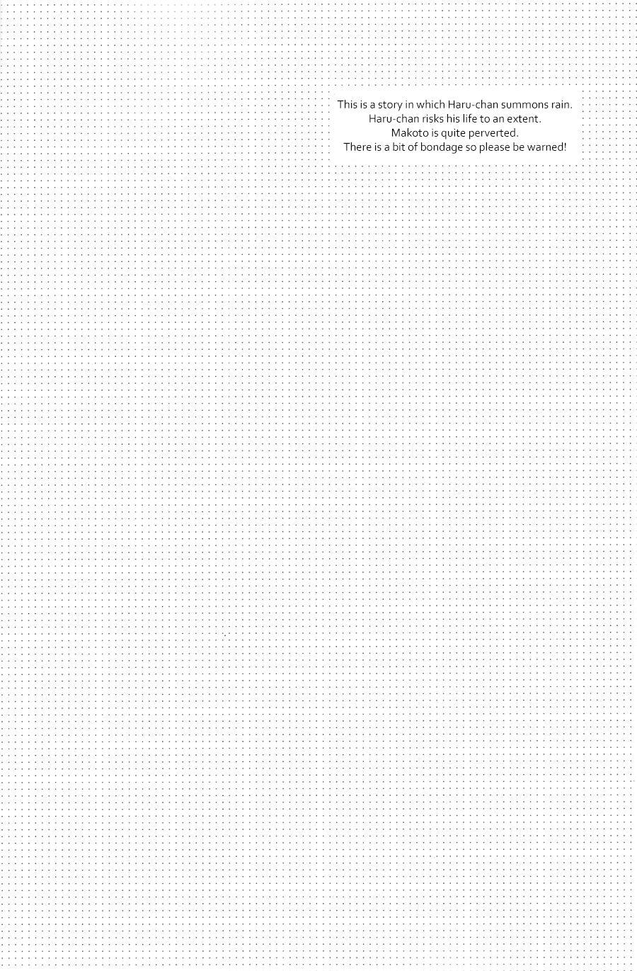 (Renai Endorphin) [Sneeeze (Kubu)] Haru-chan no Maru-Hi Amagoi Daisakusen!! (Free!) [English] [ichigo-day] 2