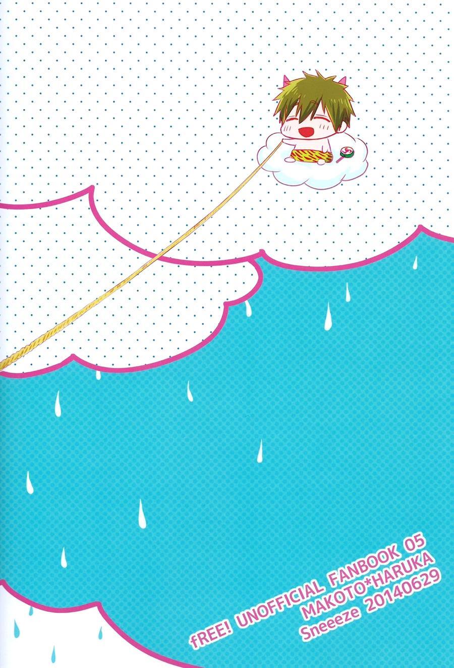 (Renai Endorphin) [Sneeeze (Kubu)] Haru-chan no Maru-Hi Amagoi Daisakusen!! (Free!) [English] [ichigo-day] 29