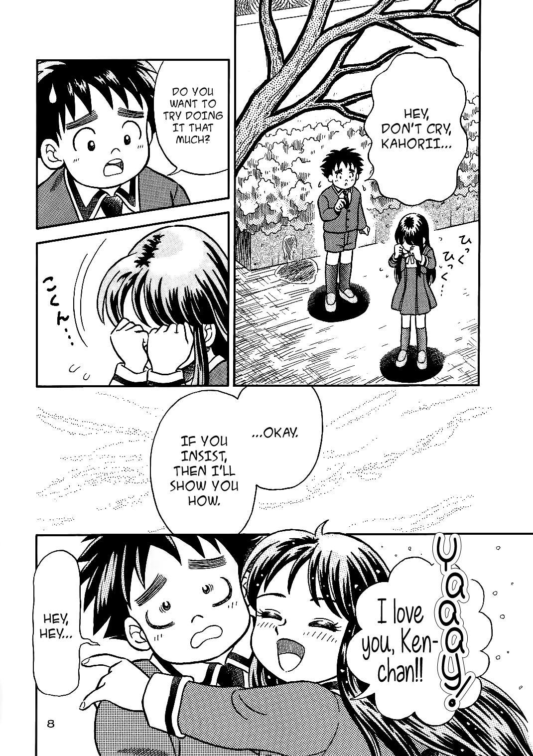 Oko-sama Shijou Shugi 1   Child Supremacy 1 6