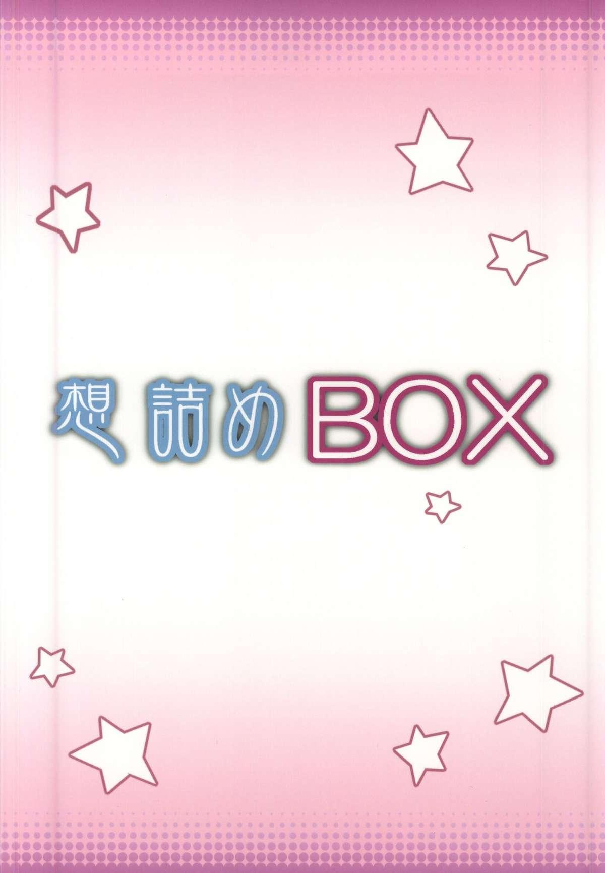 Omodume BOX 30 26