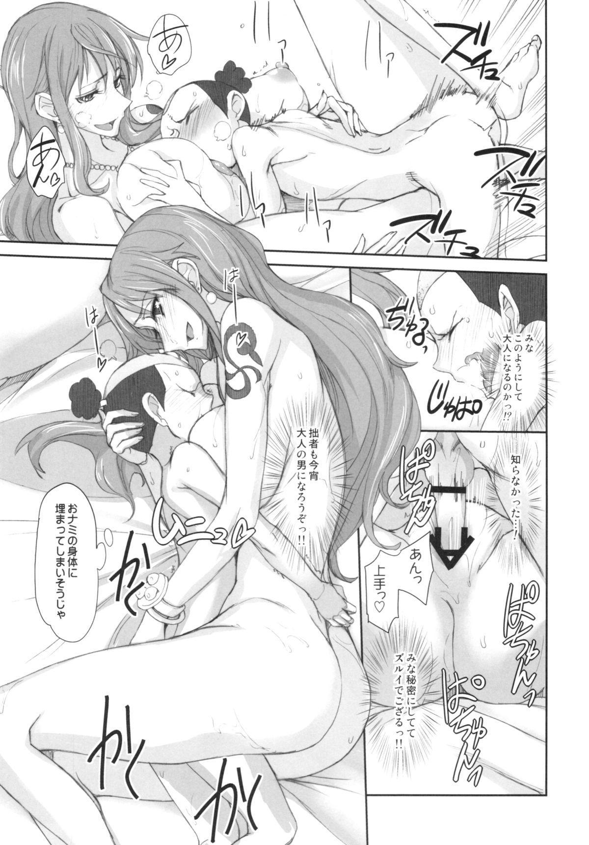 Grandline Chronicle 3 Momo ☆ Momo 12