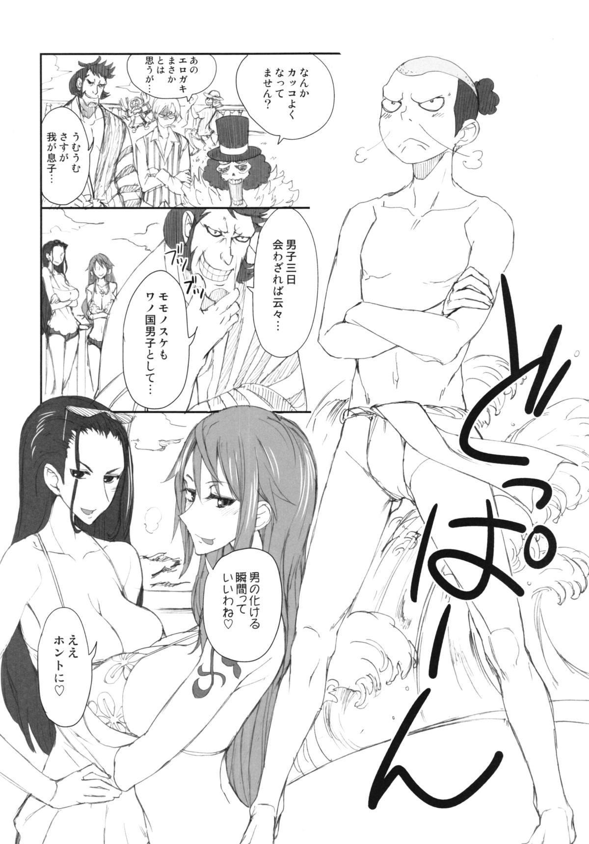 Grandline Chronicle 3 Momo ☆ Momo 23