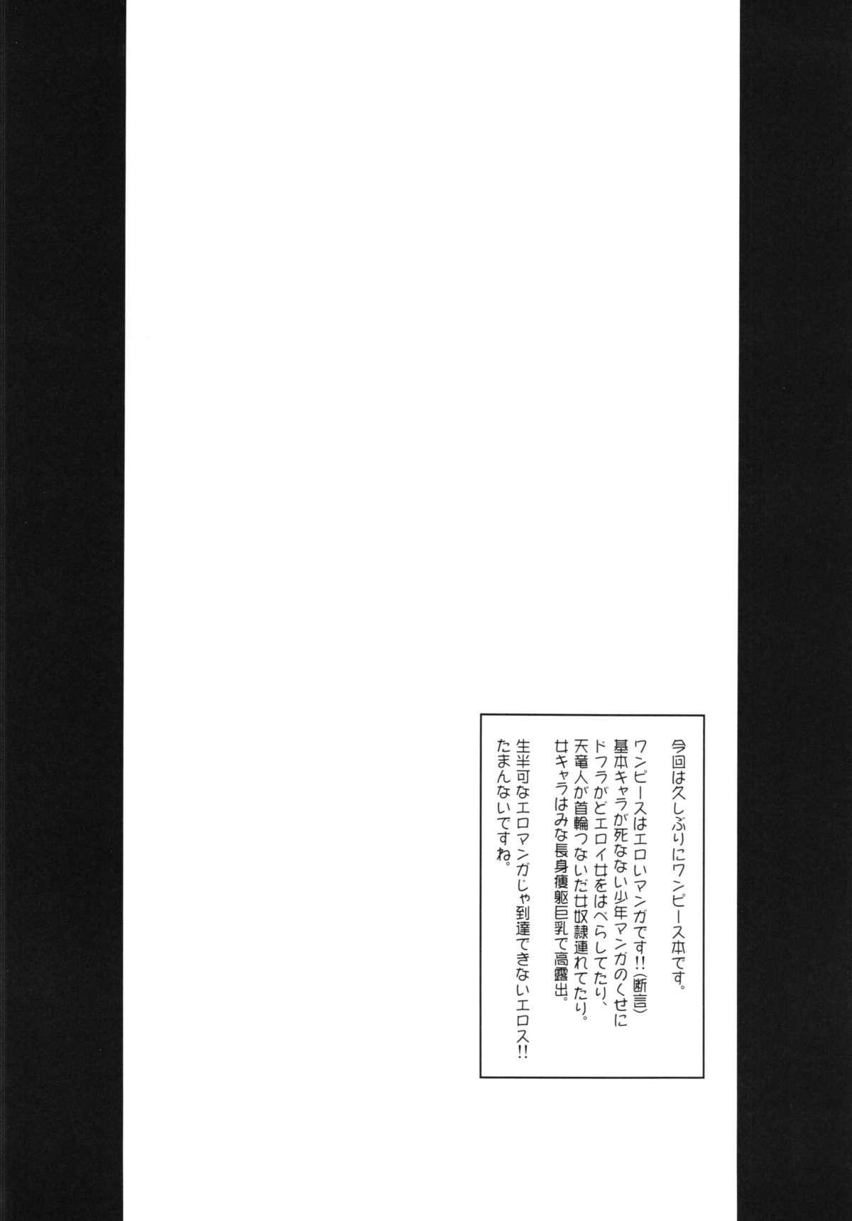 Grandline Chronicle 3 Momo ☆ Momo 3