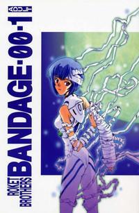 BANDAGE-00 Vol. 1 0