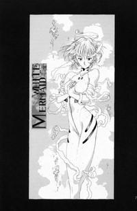 BANDAGE-00 Vol. 1 5