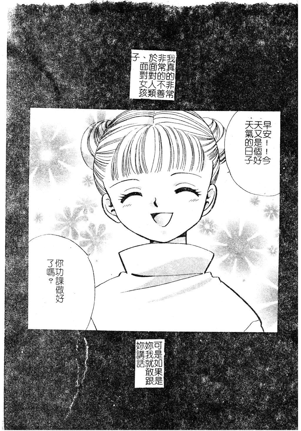 DenNow Koihime Collection 7 167