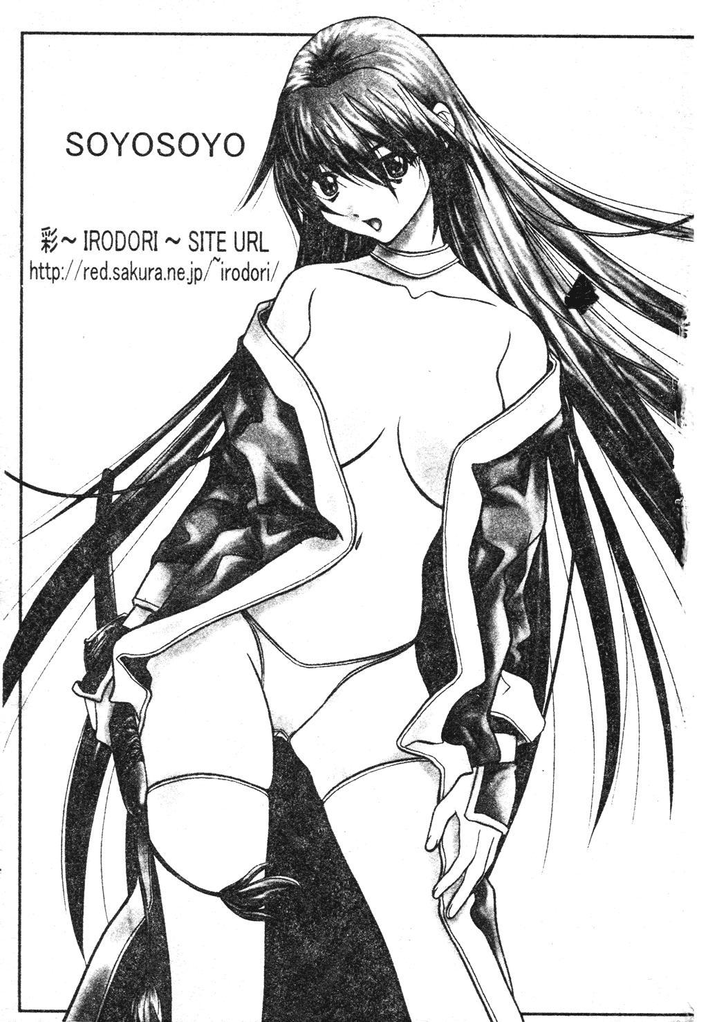 DenNow Koihime Collection 7 1